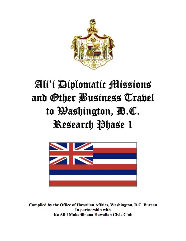 Alii_Diplomatic_Missions_2007-1